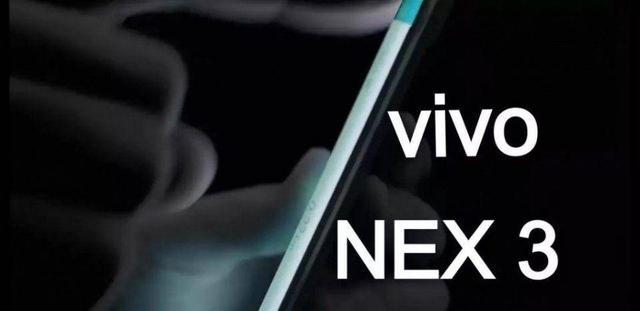 vivo NEX 3诸多设计细节暴光,瀑布屏+侧边无按键最值得存眷