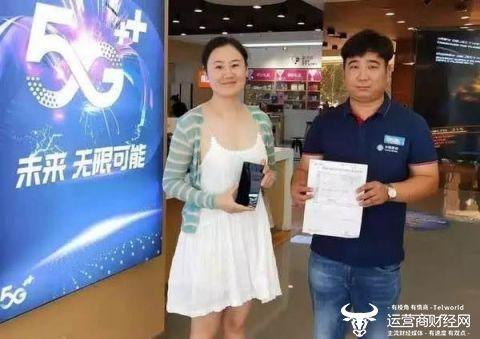 陕西移动连袂华为 全省首位5G商用手机用户出生!