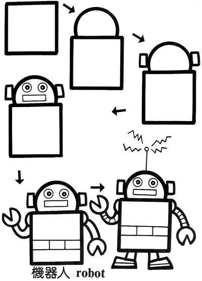创意图形儿童简笔画 正方形变变变