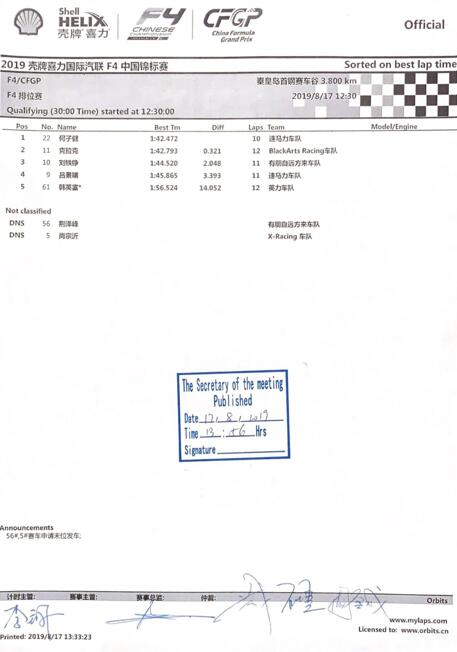 645f531d7bde4926813c4cb122b0ad38.jpeg