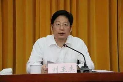 阜阳市委领导再调整_刘玉杰