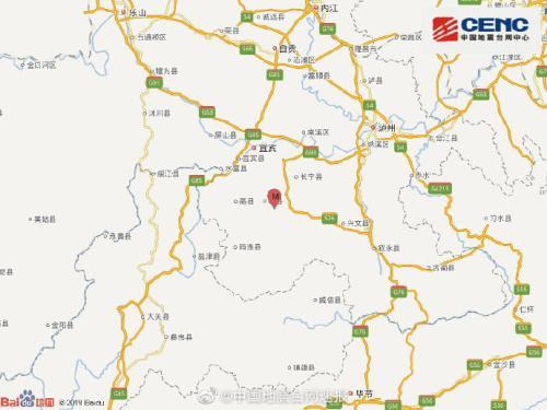 四川宜宾市珙县发生3.3级地震 震源深度8千米_台网