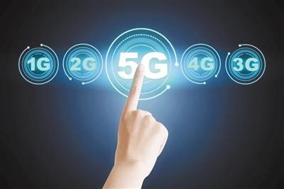 5G标准必要专利 中国领先