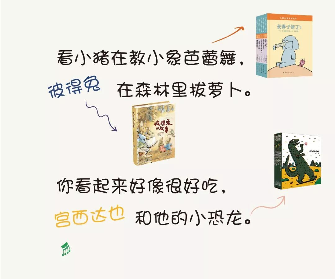【晚安故事】《勇敢的小花猪》