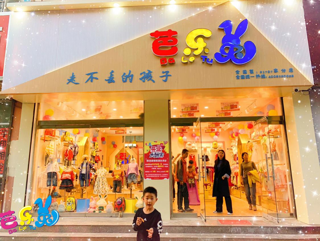 10年童装店经验分析童装批发市场