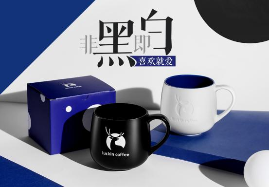 <b>瑞幸咖啡周边产品上线 京东、天猫同步售卖</b>