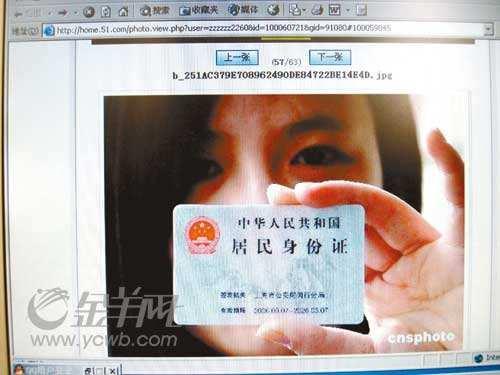 东莞:换补身份证,市外户籍居民与本市户籍居民无差别办理