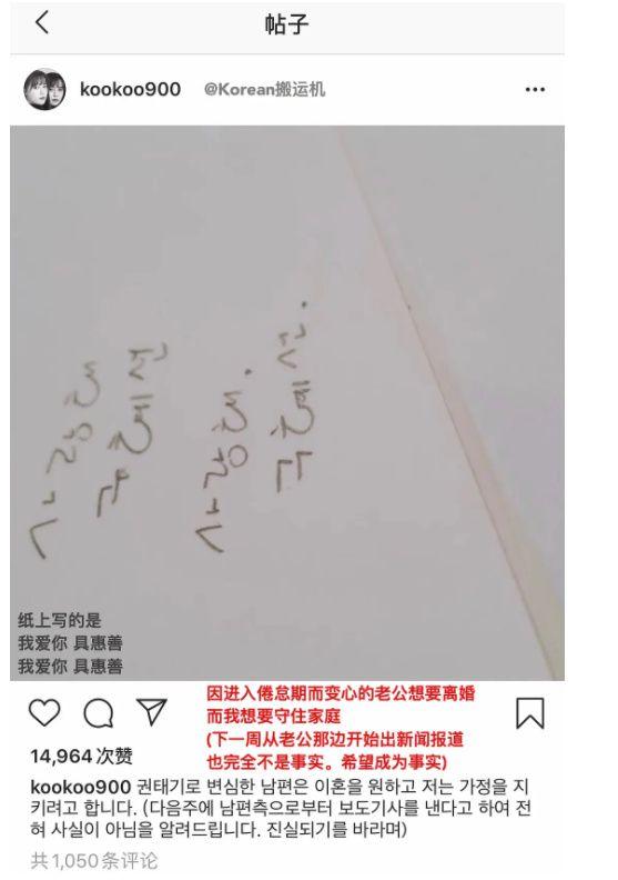 具惠善删除自曝婚变内容 与安宰贤已达成离婚协议