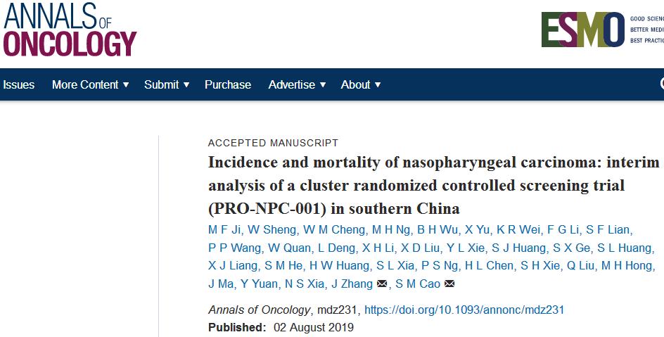 【重磅】鼻咽癌筛查研究取得标志性成果,筛查人群鼻咽癌特异死亡率显着下降