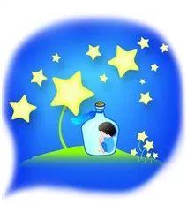 【浙一全科·宝宝成长烦恼之十六】孤独之殇——关注来自星星的孩子