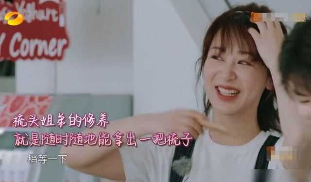 """继《中餐厅》后,杨紫又一档新综艺来袭,""""童颜夫妇""""终于合体"""
