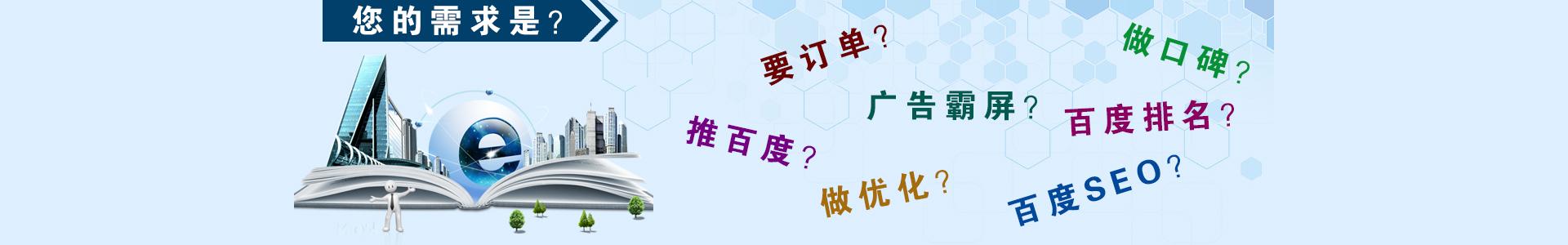 http://www.feizekeji.com/dianxin/170151.html