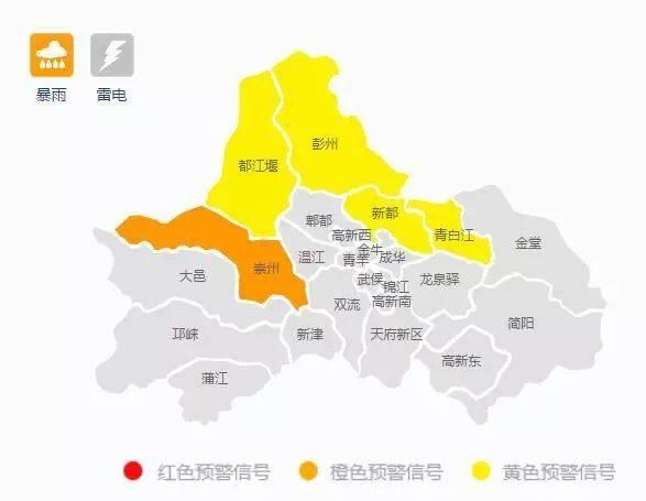 黄色地灾预警又来了   8月18日,记者从四川省自然资源厅获悉,结合四川省气象台天气预报情况,8月18日20时~8月19日20时,全省地质灾害气象风险预警等级为3级(黄色预警),具体结果如下:图片