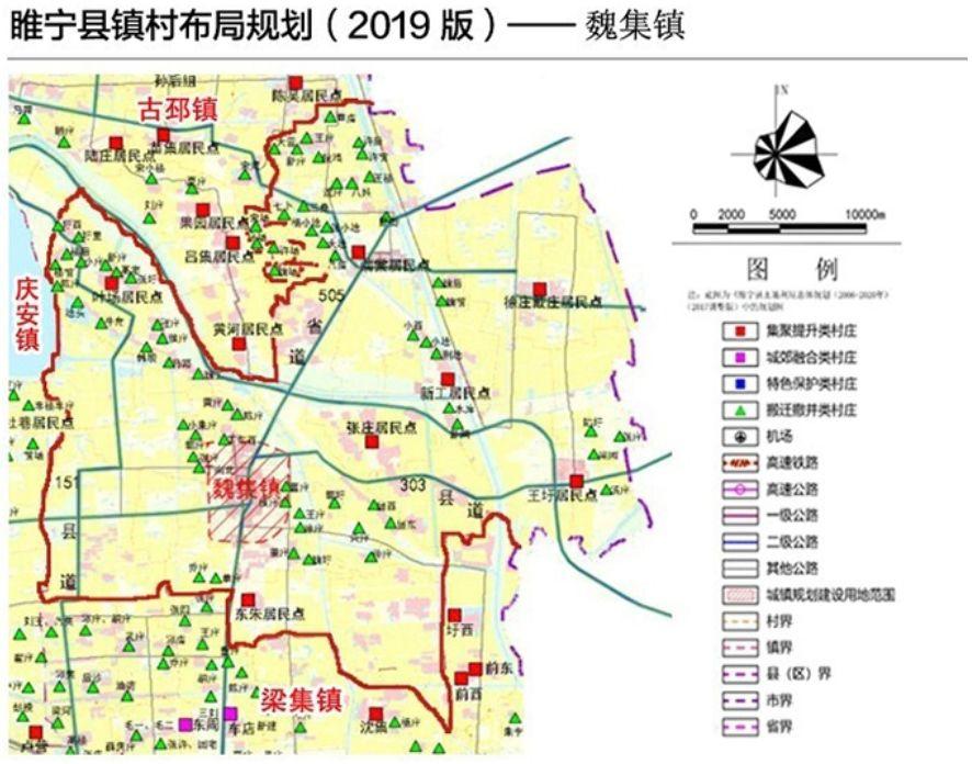睢宁城区规划图2018