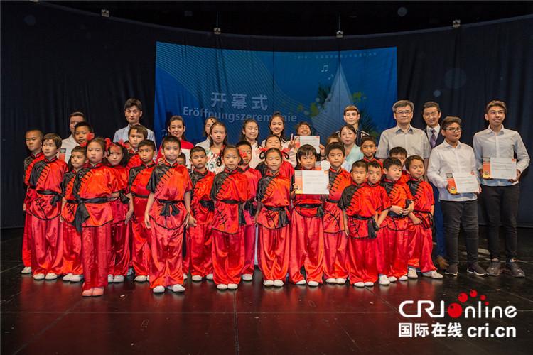 第四屆中德青少年盛夏藝術節在柏林舉行_中國