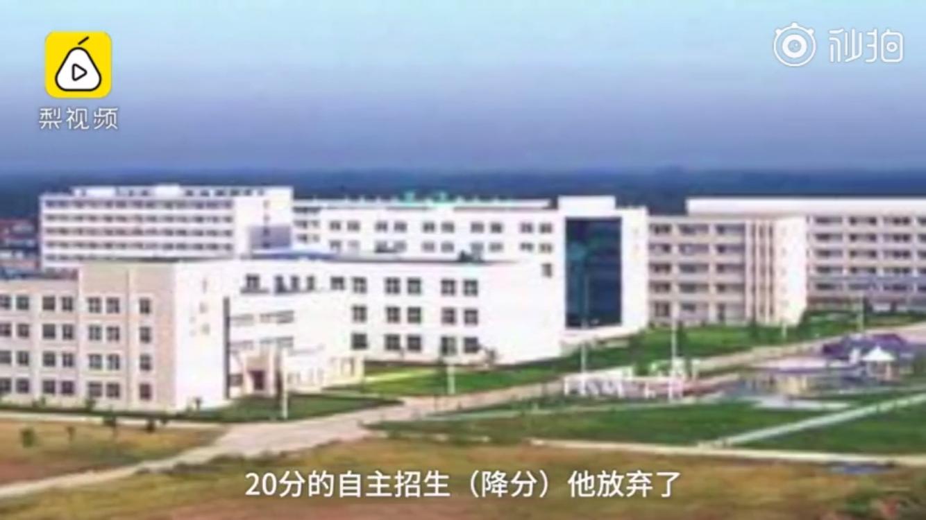 陈店湖西中学图片