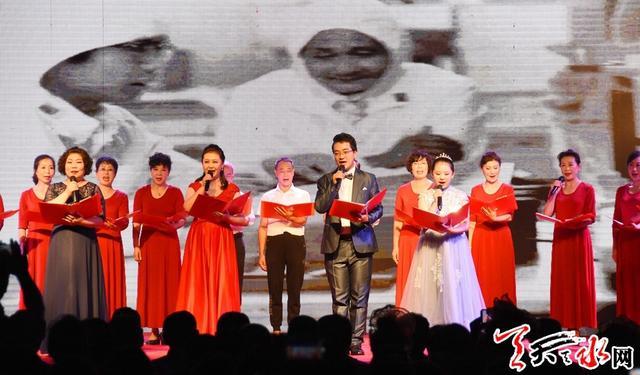 天水天光半导体公司举行建厂50周年庆祝活动