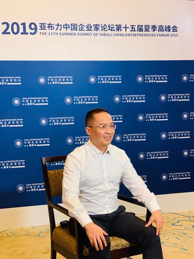 君智咨询谢伟山受邀出席亚布力中国企业家论坛