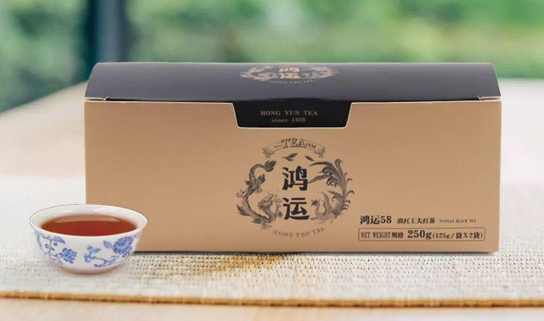 00 展会尊享:第二盒半价 云南龙泉茶业 t59 产品名称: 鸿运58 原 价