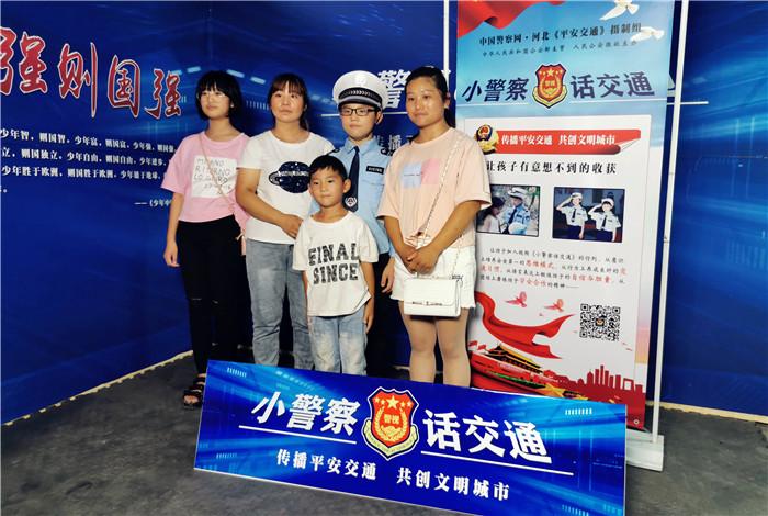 《小警察话交通》第3期:刘晨旭,日常生活交通安全那些事