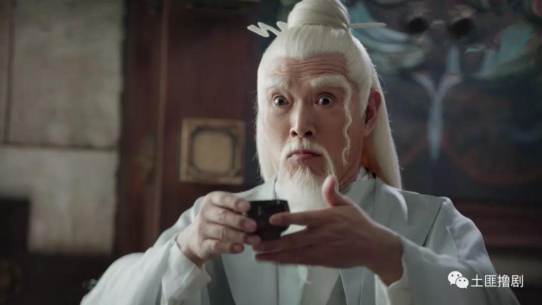 宸汐缘里修习三法则:白胡子不等于法力高,情劫难渡,别