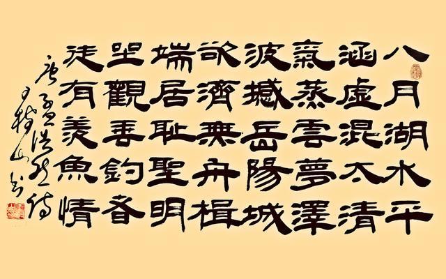 春天的诗句古诗四字