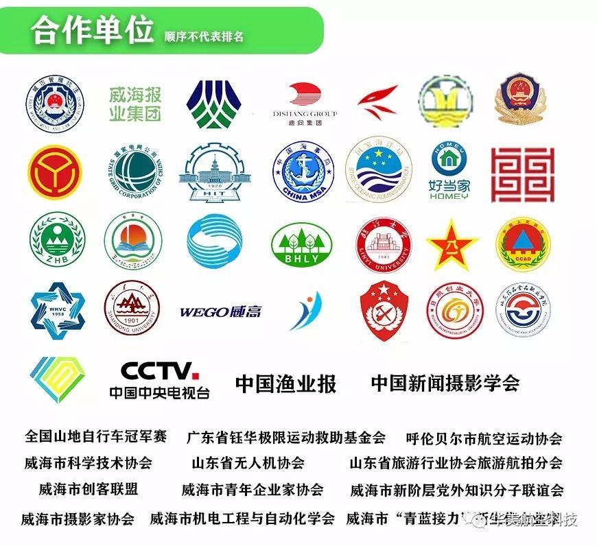 ssesedaohang_huameihangkong.com