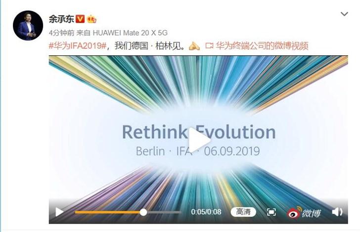 麒麟990将至!华为IFA2019时间敲定:9月6日、德国柏林_德国新闻_德国中文网