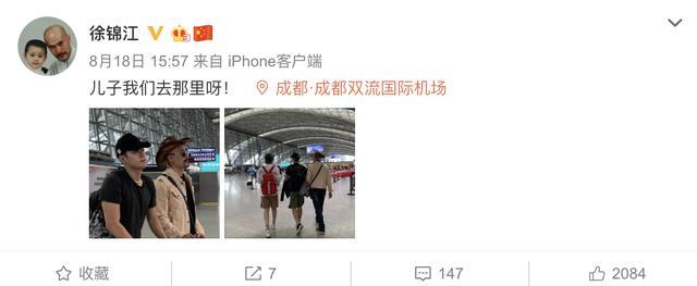 徐锦江父子现身机场,儿子身材强壮赛过父亲,疑正拍摄综艺节目
