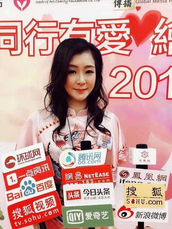 郭泇妏出席2019同行有爱绘画比赛担任评判及颁奖嘉宾