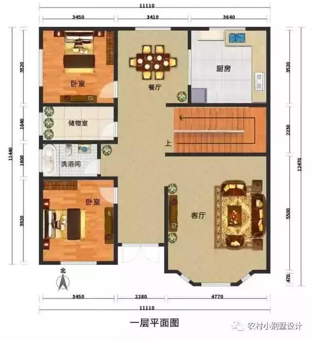 一层别墅设计图:客厅,卫生间,拥有两间卧室,餐厅,厨房,储物间,楼梯.