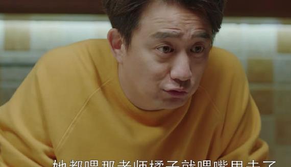 小欢喜:小梦黑化?绿了乔卫东?和方一凡老师南风亲密的