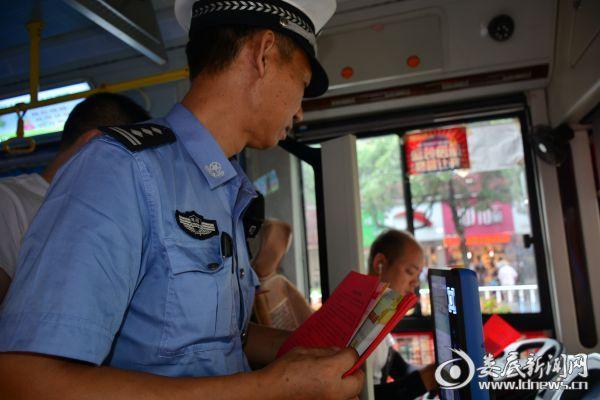 """冷水江市交警大队开展""""交通安全""""进企业宣传活动"""