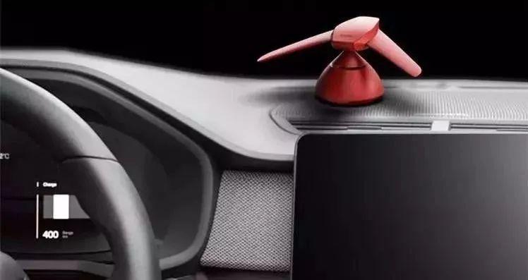 车载香熏设计