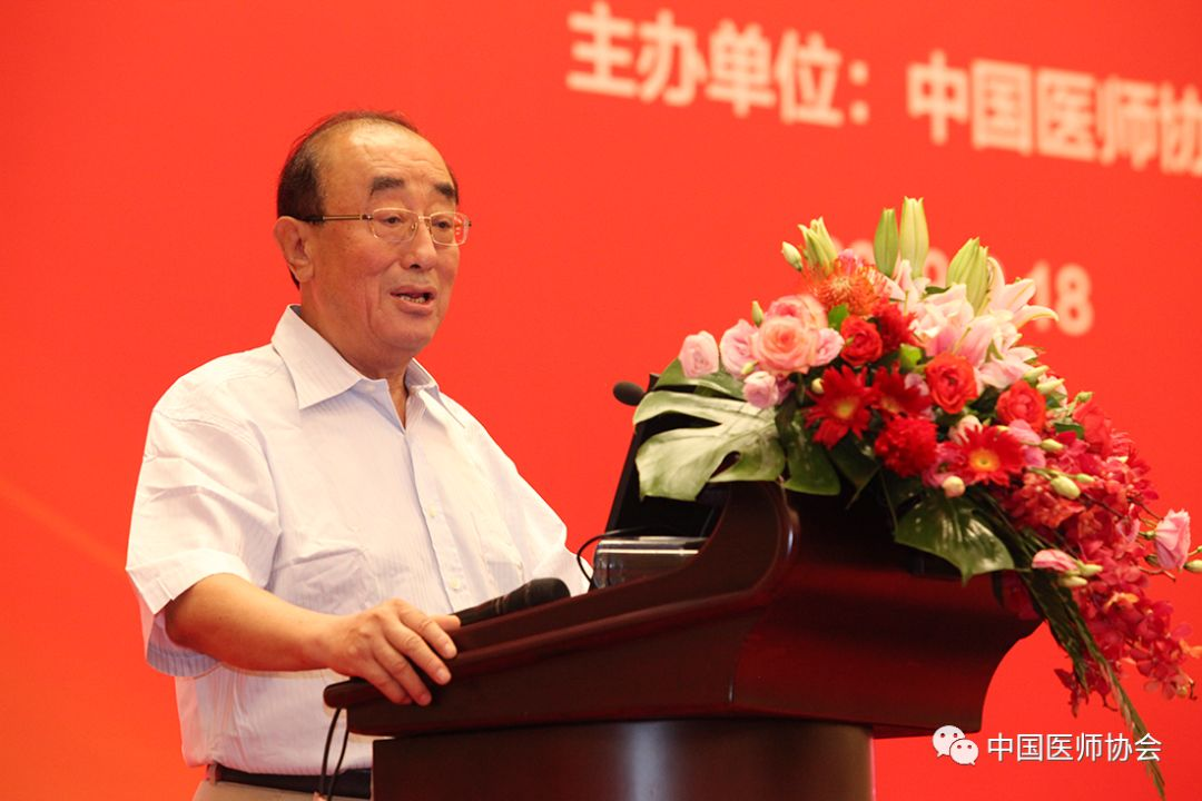 "<b>原国家卫生部部长高强在2019年""中国医师节""庆祝大会上的讲话</b>"
