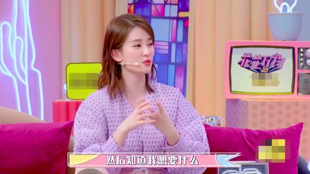 """乔欣称喜欢行动派拒""""流氓式""""恋爱"""