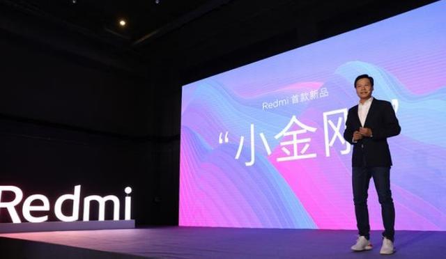 Redmi Note7系列销量破两千万台,这速度让隔壁友商有点懵