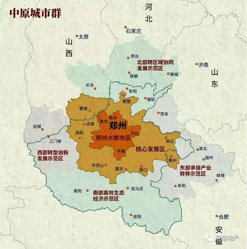 郑州未来人口_郑州首登常住人口榜首,聚焦未来发展新趋势