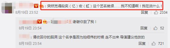 陶虹采访时提到段奕宏一脸害羞,两人往事被扒,网友感叹:太甜了 娱乐八卦 第16张