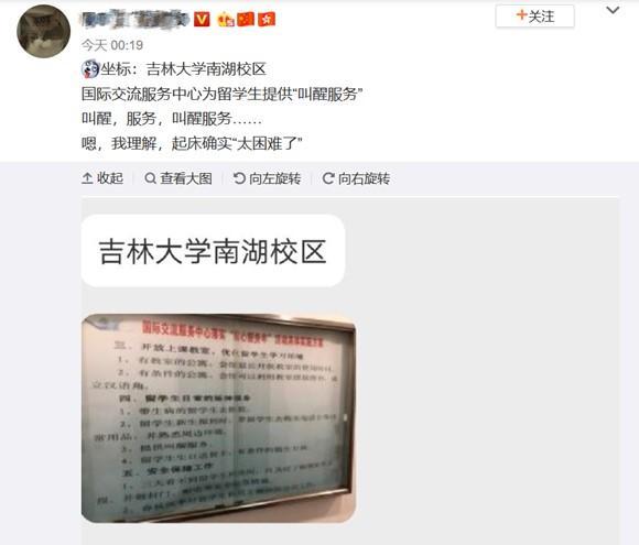 http://www.weixinrensheng.com/jiaoyu/606144.html