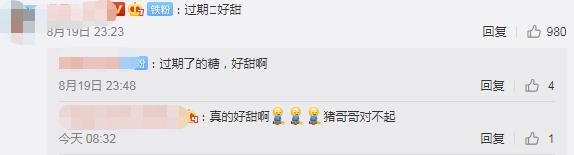 陶虹采访时提到段奕宏一脸害羞,两人往事被扒,网友感叹:太甜了 娱乐八卦 第17张