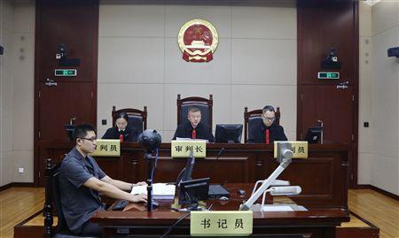"""商业同行恶意""""状告""""被上海高院判赔25万_科技"""
