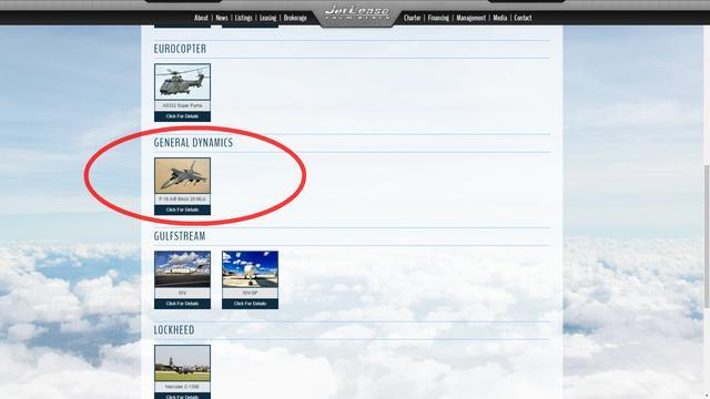 中东小国大甩卖:主力战机F16首次公开出售,中国买来有用吗?