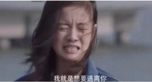 《小欢喜》实则大悲伤,董文洁被骚扰刘静患癌症,英子要跳河