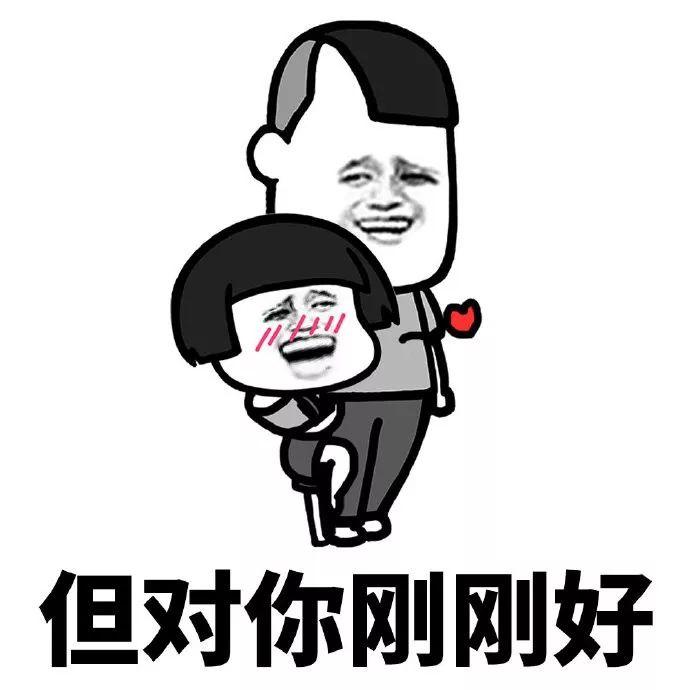致命网恋_网恋选我,我超甜