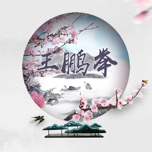 用你的姓氏姓名制作头像,20款水墨中国风微信头像,有你喜欢的吗