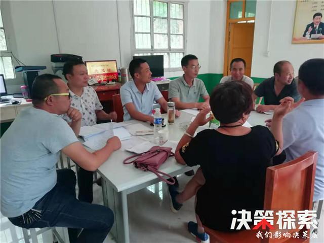 西峡县重阳镇扎实开展脱贫攻坚实地核查工作