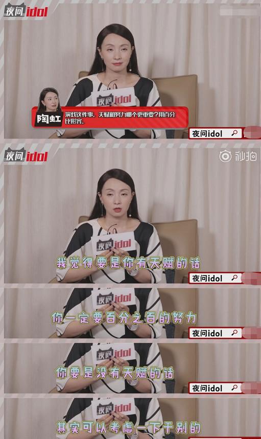 陶虹采访时提到段奕宏一脸害羞,两人往事被扒,网友感叹:太甜了 娱乐八卦 第3张