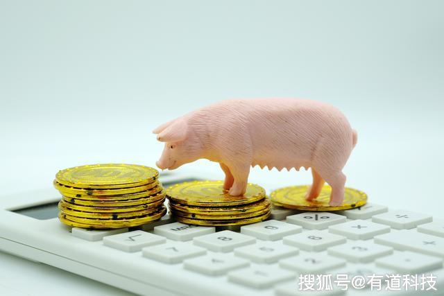 """""""养猪第一股""""退市:卖猪圈、以肉偿债成段子,投资儿子玩电竞"""