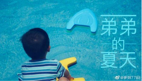 孙莉首晒2岁小儿子,配文称还差一人,网友:有4胎了?